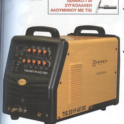 Ηλεκτροκολλήσεις παλμικό Inverter TIG AC/DC