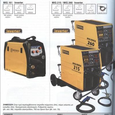 Ηλεκτροκολλήσεις σύρματος & ηλεκτροδίου