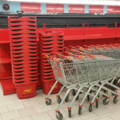 Καλαθάκια Super Market